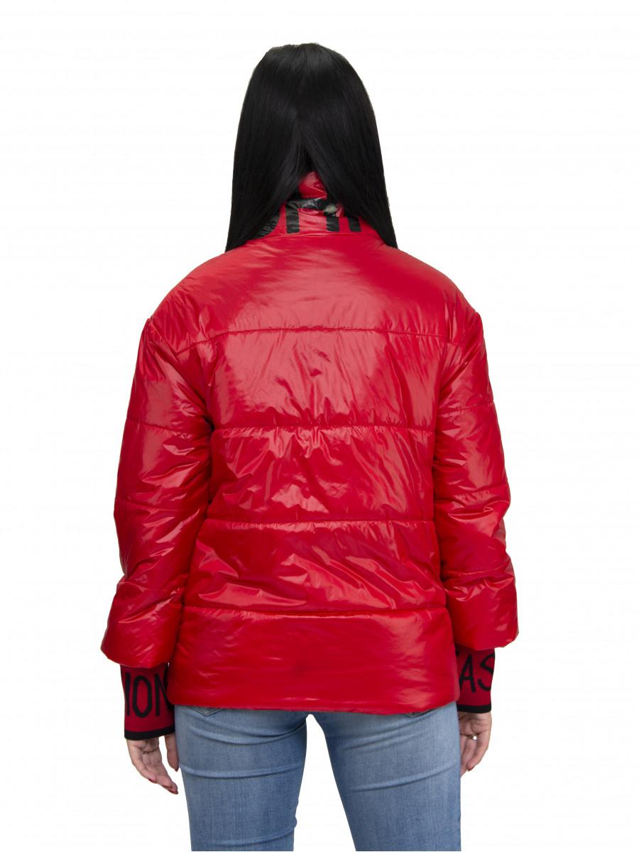 Куртка Vesereme 2071