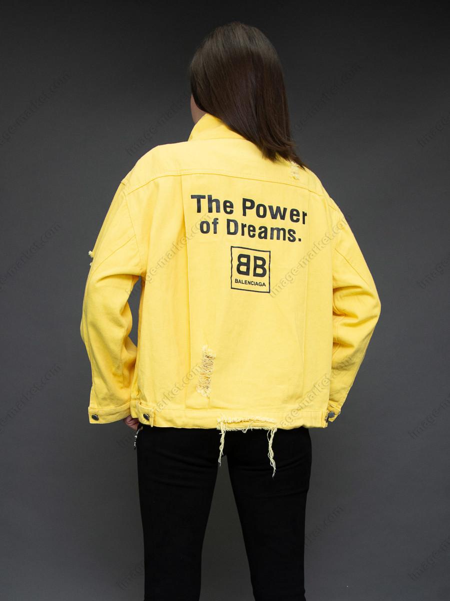 Джинсовая куртка м.9715-2