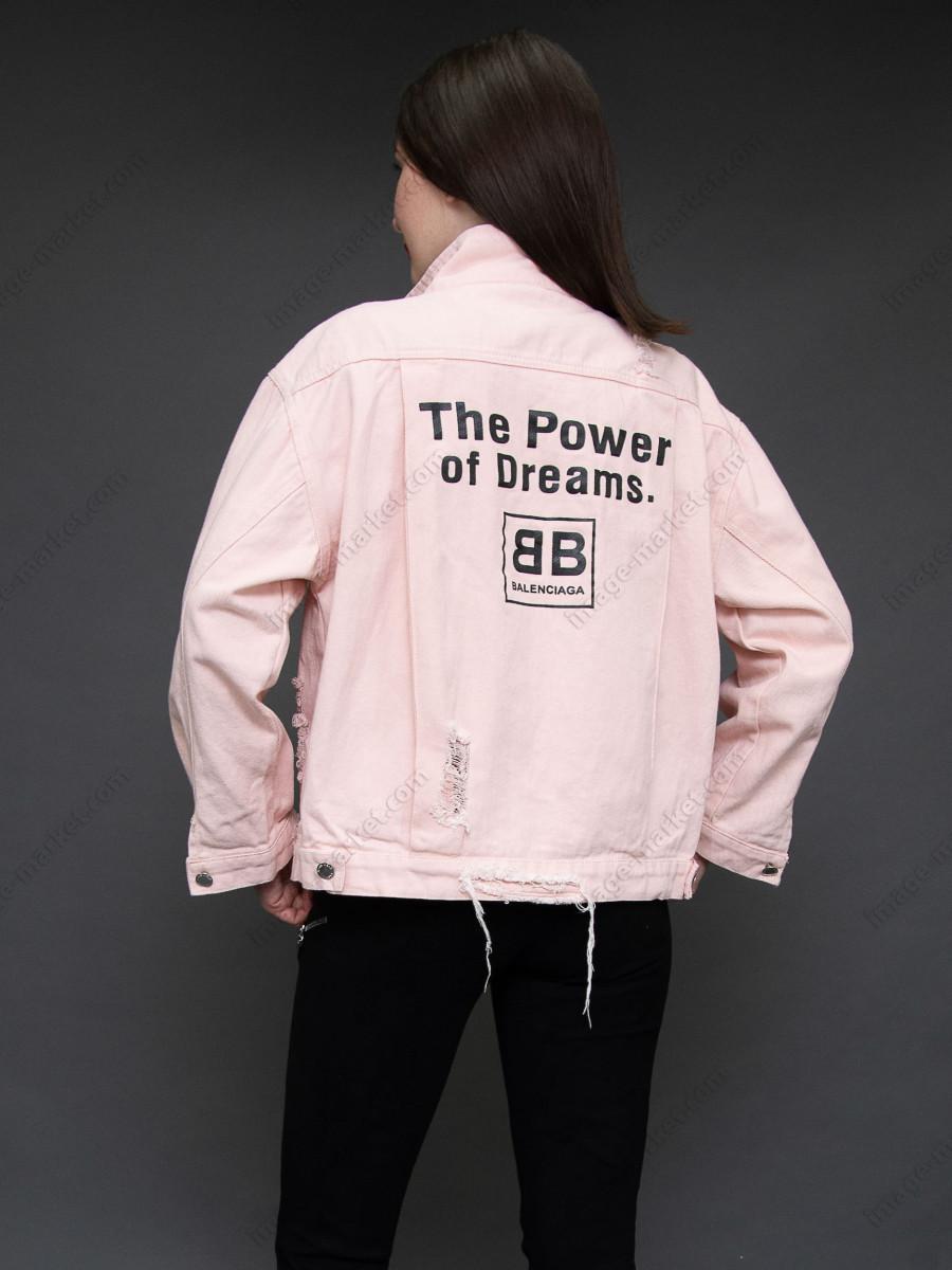 Джинсовая куртка м.9715-3